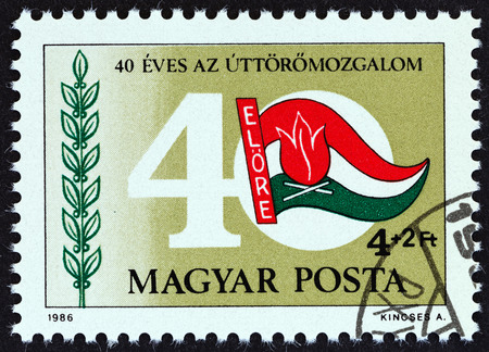 pioneers: HUNGARY  CIRCA 1986: A stamp printed in Hungary issued for the 40th anniversary of Young Pioneers Movement shows Flag and 40 circa 1986.