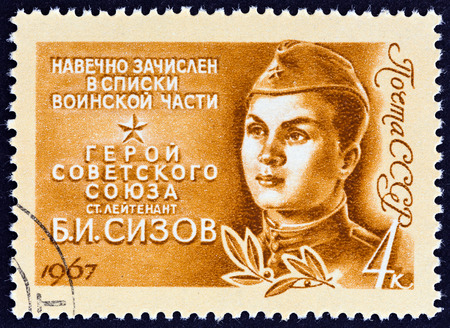 USSR - CIRCA 1967: A stamp printed in USSR from the War Heroes  issue shows Lieutenant Boris I. Sizov, circa 1967.