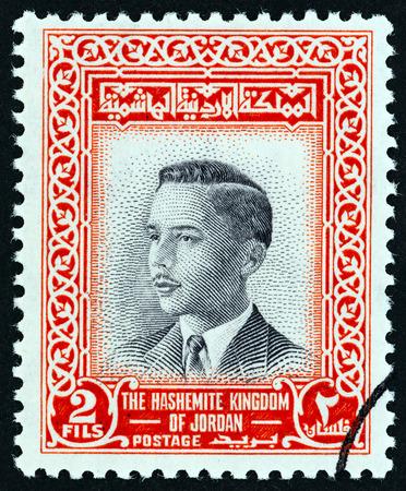 king hussein: JORDAN - CIRCA 1954: A stamp printed in Jordan shows King Hussein, circa 1954.
