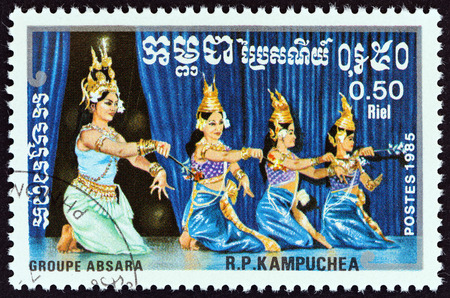 kampuchea: KAMPUCHEA - CIRCA 1985: A stamp printed in Kampuchea from the Traditional Dances  issue shows Absara group, circa 1985. Editorial
