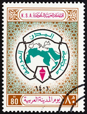 ksa: SAUDI ARABIA - CIRCA 1981: A stamp printed in Saudi Arabia from the Arab Towns Day  issue shows emblem of Arab Towns Organization, circa 1981.