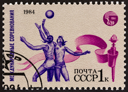 international basketball: USSR - CIRCA 1984: A stamp printed in USSR from the International Competitions Friendship-84  issue shows Basketball, circa 1984.