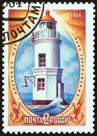 the ussr: USSR - CIRCA 1984: A stamp printed in USSR from the Lighthouses  3rd issue shows Tokarevsky lighthouse, circa 1984.