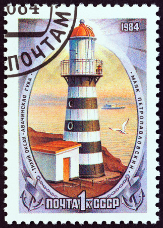 the ussr: USSR - CIRCA 1984: A stamp printed in USSR from the Lighthouses  3rd issue shows Petropavlovsky lighthouse, circa 1984.
