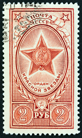 estampilla: USSR - CIRCA 1952: A stamp printed in USSR shows Order of the Red Star, circa 1952. Editorial