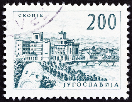 yugoslavia federal republic: YUGOSLAVIA - CIRCA 1961: A stamp printed in Yugoslavia shows Vardar Bridge at Skopje, circa 1961.