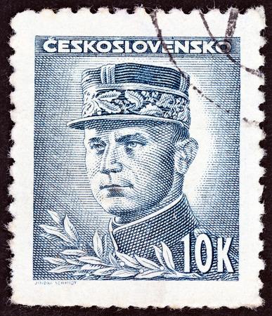 stefanik: CZECHOSLOVAKIA - CIRCA 1945: A stamp printed in Czechoslovakia shows General Milan Rastislav Stefanik, circa 1945.