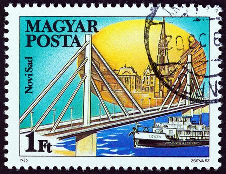 timbre: HUNGARY - CIRCA 1985: A stamp printed in Hungary from the Danube Bridges  issue shows Novi Sad Bridge, Yugoslavia, circa 1985.