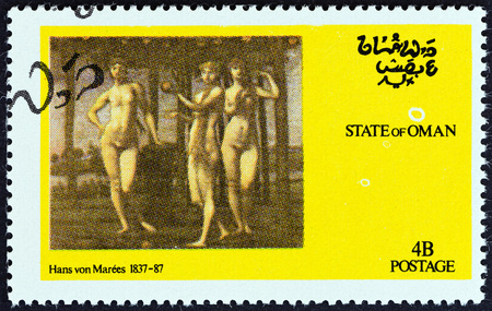 hans: STATE OF OMAN - CIRCA 1972: A Cinderella stamp printed in Oman shows Hans von Marees painting, circa 1972.