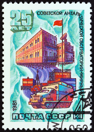 antarctic: USSR - CIRCA 1981: A stamp printed in USSR from the Antarctic Exploration  issue shows Antarctic Research Station Mirny, circa 1981.
