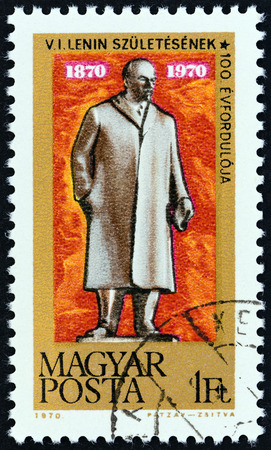 ulyanov: HUNGARY - CIRCA 1970: A stamp printed in Hungary issued for the Birth Centenary of Lenin shows Lenin Statue, Budapest, circa 1970.