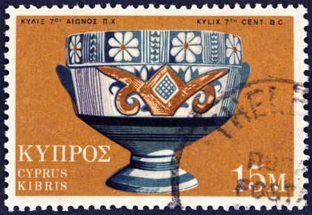 kibris: CYPRUS - CIRCA 1973: A stamp printed in Cyprus shows Archaic Bichrome Kylix cup, 7th century BC, circa 1973. Editorial