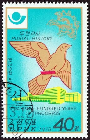 sello: NORTH KOREA - CIRCA 1978: A stamp printed in North Korea from the Postal Progress  issue shows Dove and U.P.U. headquarters, circa 1978.