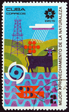 utilization: CUBA - CIRCA 1970: A stamp printed in Cuba from the EXPO 70 World Fair, Osaka, Japan  shows Utilization of natural sweethearts, circa 1970.