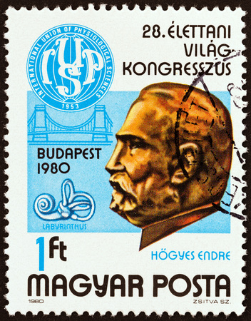 physiological: HUNGARY - CIRCA 1980: A stamp printed in Hungary issued for the 28th International Congress of Physiological Sciences, Budapest shows Endre Hogyes physician and Congress Emblem, circa 1980.