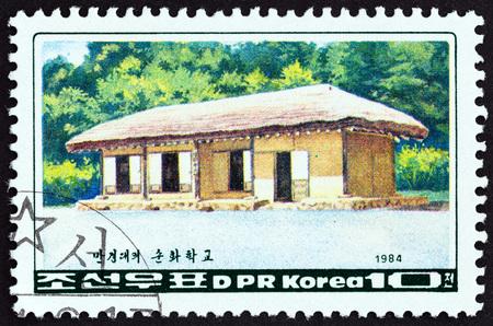 il: NORTH KOREA - CIRCA 1984: A stamp printed in North Korea shows Sunhwa School, Mangyongdae School of Kim Hyong Jik, Kim Il Sung father, circa 1984. Editorial