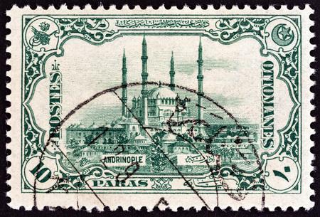 selimiye mosque: TURKEY - CIRCA 1913: A stamp printed in Turkey shows Selimiye Mosque, Edirne, circa 1913. Editorial
