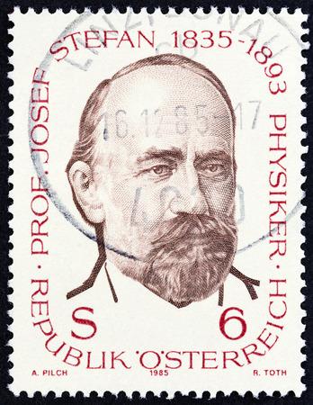 josef: AUSTRIA - CIRCA 1985: A stamp printed in Austria issued for the 150th birth anniversary of Josef Stefan physicist shows Josef Stefan, circa 1985.