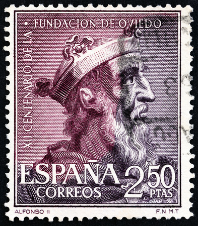 foundation problems: SPAIN - CIRCA 1961: A stamp printed in Spain issued for the 1200th anniversary of Oviedo  shows Alfonso II, king of Asturias, circa 1961. Editorial
