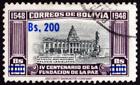 foundation problems: BOLIVIA - CIRCA 1957: A stamp printed in Bolivia shows Legislative Palace, circa 1957.