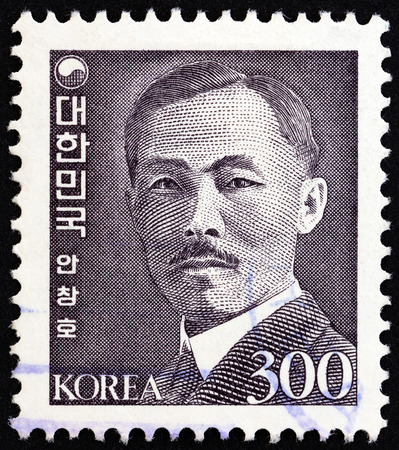 freedom fighter: SOUTH KOREA - CIRCA 1983: A stamp printed in South Korea shows Ahn Chang-ho 1878-1938 freedom fighter, circa 1983.