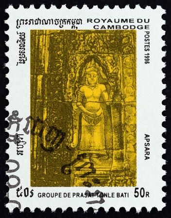 estampilla: CAMBODIA - CIRCA 1996: A stamp printed in Cambodia from the Tonle Bati Temple Ruins  issue shows Apsara, circa 1996. Editorial