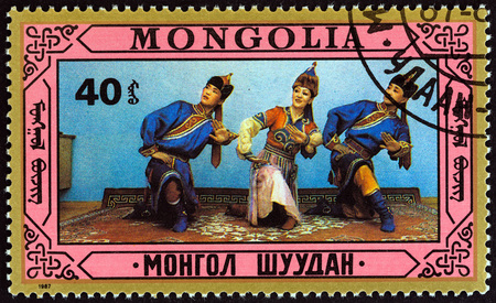 stempel: MONGOLIA - CIRCA 1987: A stamp printed in Mongolia shows traditional dance, circa 1987.