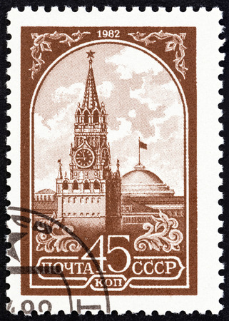 spasskaya: USSR - CIRCA 1982: A stamp printed in USSR shows Spasskaya tower, Moscow Kremlin, circa 1982. Editorial