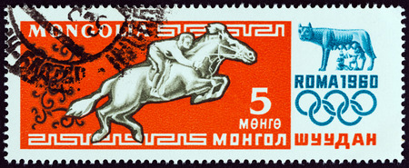 mongolia horse: MONGOLIA - CIRCA 1960: A stamp printed in Mongolia from the Olympic Games, Rome  issue shows Horse jumping, circa 1960.