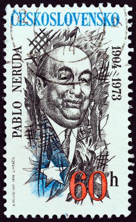 pablo: CZECHOSLOVAKIA - CIRCA 1974: A stamp printed in Czechoslovakia shows Pablo Neruda, Chilean poet, 70th birth anniversary, circa 1974. Editorial
