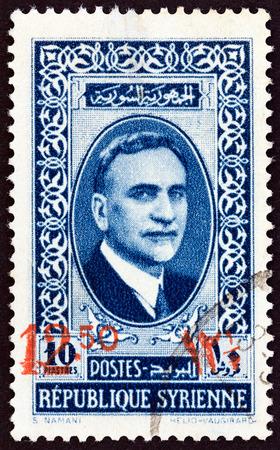 sello: SYRIA - CIRCA 1938: A stamp printed in Syria shows President Atasi, circa 1938.