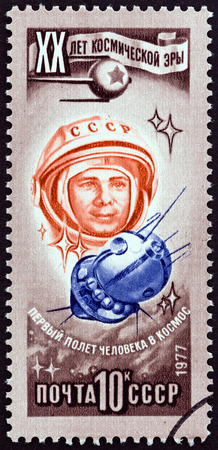 USSR - CIRCA 1977: A stamp printed in USSR from the 20th anniversary of Space Exploration  issue shows Yuri Gagarin and Vostok spacecraft, circa 1977.