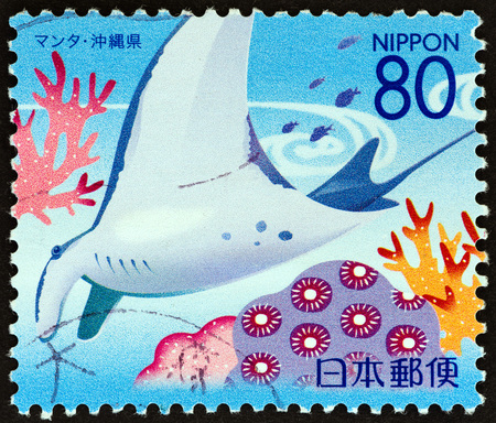 oceanic: JAPAN - CIRCA 2007: A stamp printed in Japan from the Prefectural Stamps - Okinawa - Sea of Okinawa  issue shows Giant Oceanic Manta Ray (Manta birostris), circa 2007. Editorial