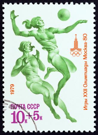 """deportes olimpicos: """". Juegos Olímpicos de Moscú, Deportes (6 de la serie)"""": - URSS alrededor de 1979 Un sello impreso en la URSS muestra de la emisión del voleibol, alrededor de 1979. Editorial"""
