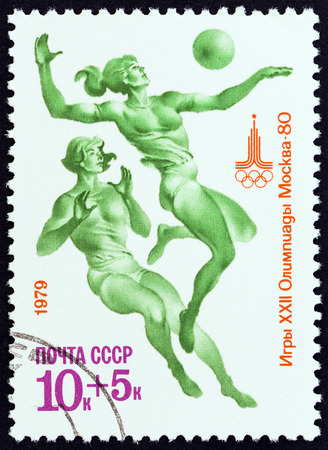 olympic sports: USSR - CIRCA 1979: A stamp printed in USSR from the Olympic Games, Moscow. Sports (6th series)  issue shows Volleyball, circa 1979. Editorial