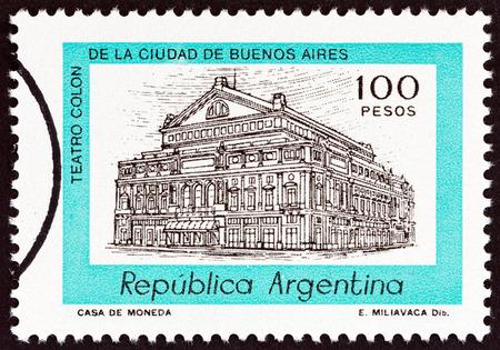 eclecticism: ARGENTINA - CIRCA 1981: A stamp printed in Argentina shows Columbus Theatre, Buenos Aires, circa 1981.