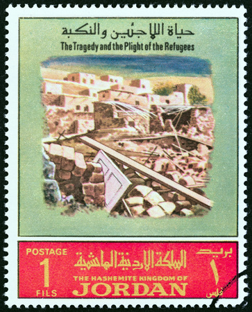 sello: JORDAN - CIRCA 1969: A stamp printed in Jordan from the The Tragedy and the Plight of the Refugees  issue shows wrecked houses, circa 1969.