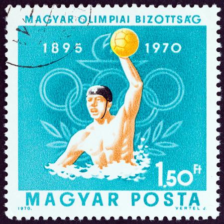 """piscina olimpica: Hungr�a - alrededor de 1970: Un sello impreso en Hungr�a desde el """"75 aniversario del Comit� Ol�mpico h�ngaro"""" cuesti�n pone de manifiesto el waterpolo, alrededor de 1970."""