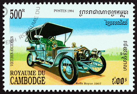 CAMBODIA - CIRCA 1994: A stamp printed in Cambodia from the Motor Cars  issue shows Rolls Royce 4050 Silver Ghost Tourer, 1907, circa 1994. Editorial