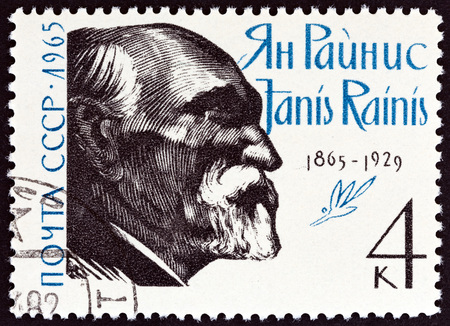 timbre: USSR - CIRCA 1965: A stamp printed in USSR from the Famous Writers  issue shows Janis Rainis (Lettish poet, 90th birth anniversary), circa 1965.