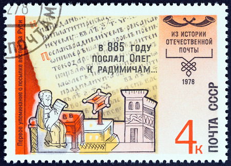 timbre: USSR - CIRCA 1978: A stamp printed in USSR from the History of the Russian Posts issue shows Nestor Pechersky and Chronicle of Past Days, circa 1978. Editorial