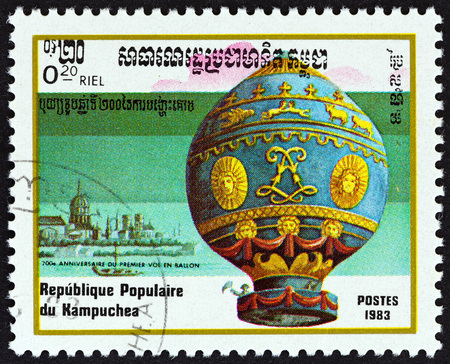 kampuchea: KAMPUCHEA - CIRCA 1983: A stamp printed in Kampuchea from the 200th anniversary of Aviation  issue shows Montgolfier Balloon, circa 1983.