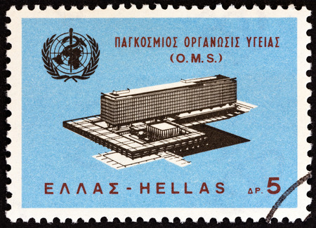 un used: GREECE - CIRCA 1966: A stamp printed in Greece issued for the inauguration of the WHO Headquarters, Geneva shows WHO Headquarters, Geneva, circa 1966.