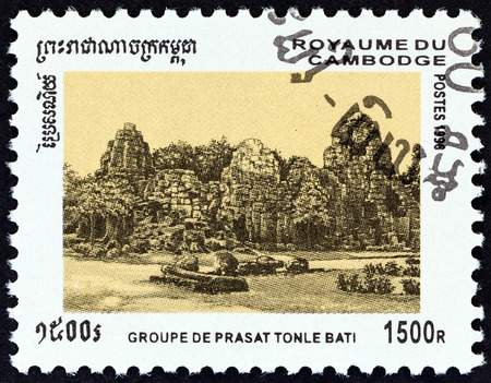 cambodge: CAMBODIA - CIRCA 1996: A stamp printed in Cambodia from the Tonle Bati Temple Ruins  issue shows Overall view of Tonle Bati, circa 1996. Editorial