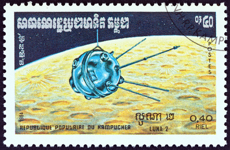 kampuchea: KAMPUCHEA - CIRCA 1984: A stamp printed in Kampuchea from the Space Research  issue shows Luna 2, circa 1984. Editorial