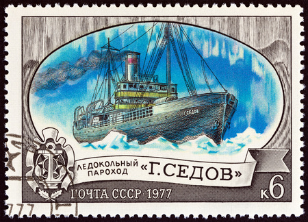 USSR - CIRCA 1977: A stamp printed in USSR from the Soviet Ice Breakers  issue shows Georgiy Sedov, circa 1977.