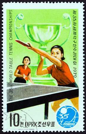 doubles: NORTH KOREA - CIRCA 1979: A stamp printed in North Korea from the 35th World Table Tennis Championship, Pyongyang  issue shows women doubles, circa 1979. Editorial