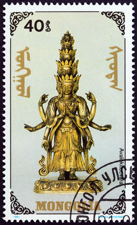 sello: MONGOLIA - CIRCA 1991: A stamp printed in Mongolia from the Buddhas  issue shows  Avalokitecvara, circa 1991.