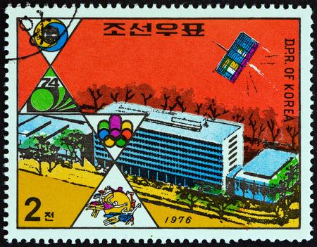 upu: NORTH KOREA - CIRCA 1976: A stamp printed in North Korea from the International Festivities issue shows  U.P.U. Headquarters, Berne, circa 1976. Editorial