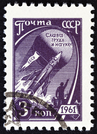 sello: USSR - CIRCA 1961: A stamp printed in USSR from the tenth definitive issue shows Cosmic rocket, circa 1961.